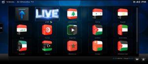 KODI Al Ghourba TV Addon