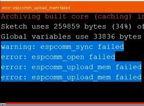 Esp8266-01 Error