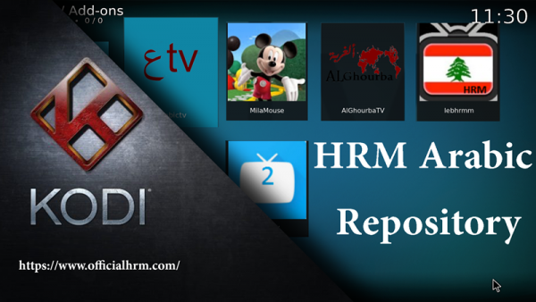 HRM-Arabic-Repository